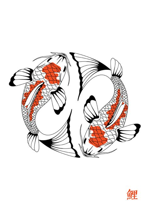koi carp 2 on behance