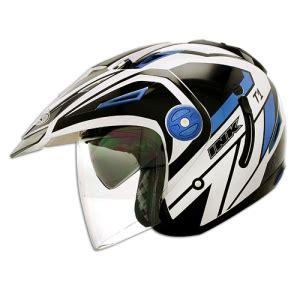 Ink Cx 25 Anti Maling helm ink t1 seri 1 pabrikhelm jual helm murah