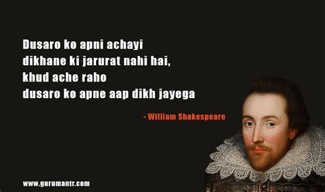 shakespeare biography in hindi william shakespeare best quotes in hindi top 20 pics