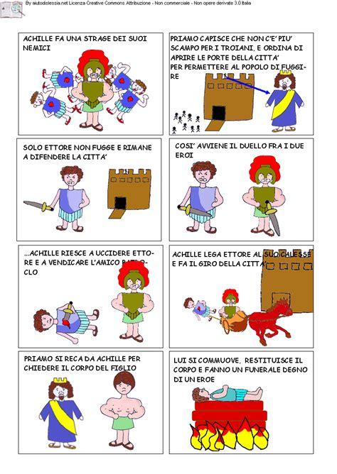 tavola pitagorica da stare per bambini iliade a fumetti aiutodislessia net