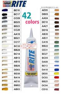 color rite caulk kabegamiyahonpo rakuten global market color rite 1 2