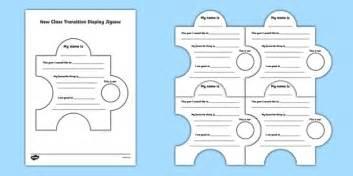 New Class Transition Display Jigsaw Worksheet Activity Sheet Jigsaw Activity Template