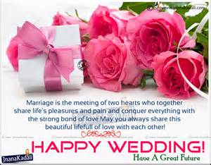 Married Life Wishes Happy Married Life Messages And Wishes In English Jnana Kadali Com Telugu Quotes English
