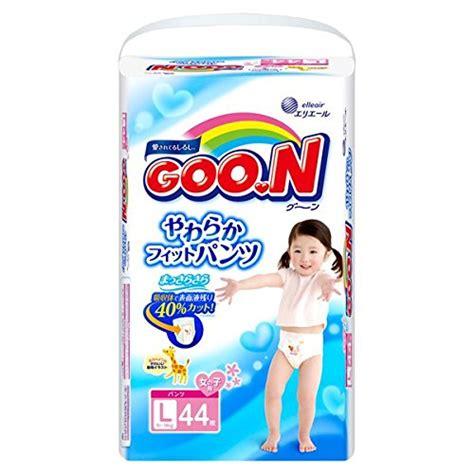Merries Diapers L 32 elleair goo n 38 sheets fit for big