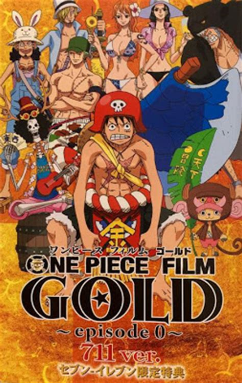 film one piece wikia one piece film gold episode 0 one piece encyclop 233 die