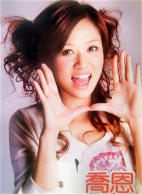 Film Terbaru Qiao En | joe chen qiao en profile wallpapers plus pictures of