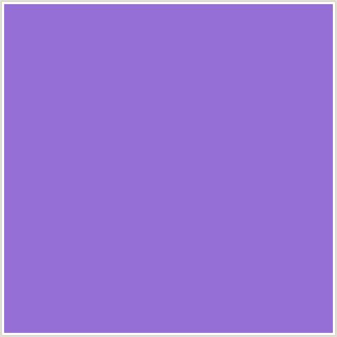 lilac color code lilac color clipart best