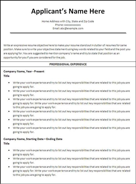 resume templates free printable sle ms word templates