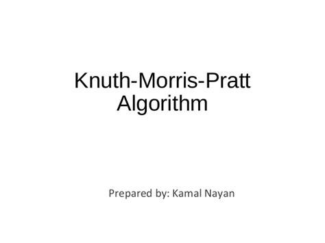 knuth morris pratt pattern matching algorithm exle kmp pattern matching algorithm