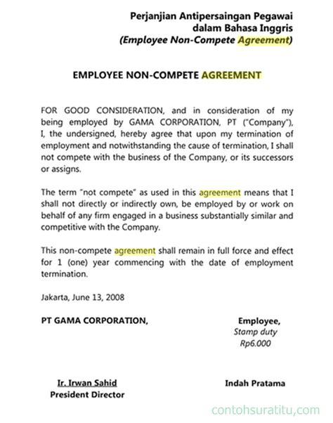 contoh surat agreement atau perjanjian yang benar