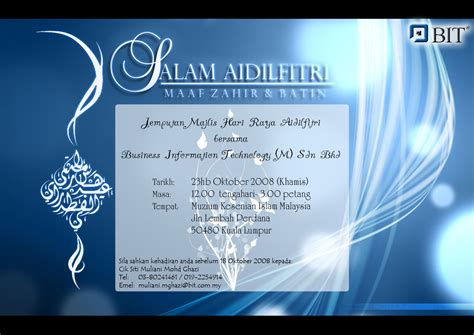 hari raya invitation card template open house raya nikuze s weblog