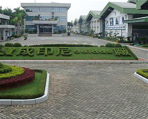 pou chen  biggest shoe manufacturer   world