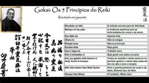 reiki gokai os  principios em japones youtube