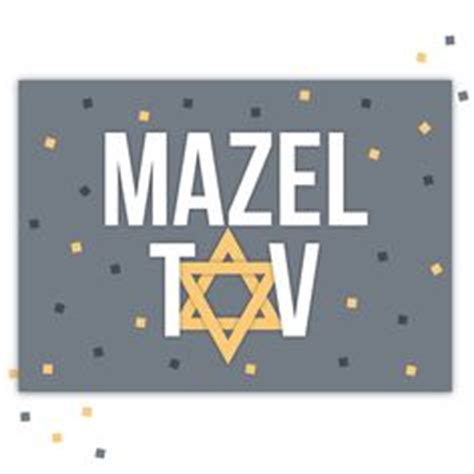 Wedding Congratulations In Yiddish by 1000 Images About Mazal Tov On Buttons