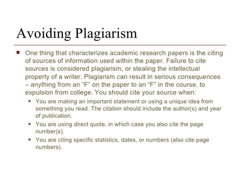 research paper citation the research paper and citation methodology