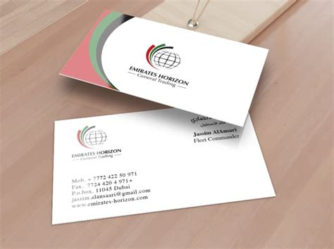 Arabic Business Cards Templates by Business Cards Arabic And Image Collections Card
