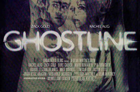 film ghost line ghostline 2014 movie poster version 01 hnn