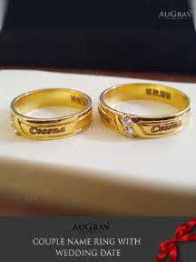 Name Engraved Gold Rings, Wedding Couple Rings, Wedding