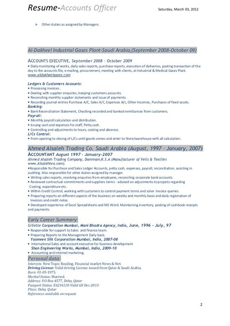 resume personal statement accounting 28 images resume
