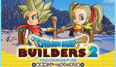 Quest Builder Ps4 quest builders 2 para ps4 y nintendo switch