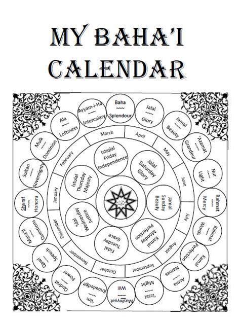 Baha I Calendar 17 Best Images About Baha I Faith The Newest World