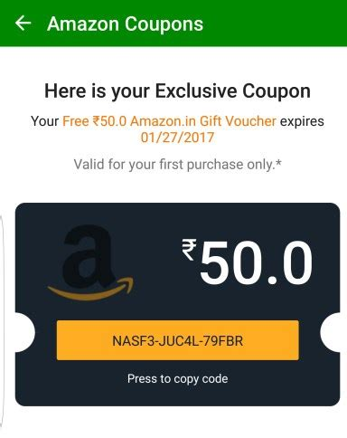 Free Amazon Gift Card Codes Emailed To You - get free amazon gift card from uc desktop browser spycoupon