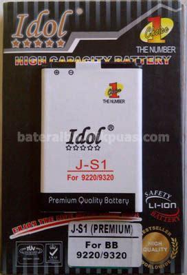 Baterai Blackberry Curve Power battery blackberry curve 9320 baterai blackberry