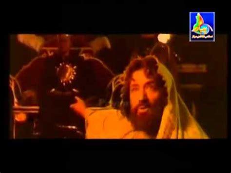 film nabi daud full movie hazrat daud ra episode 1 vidoemo emotional video unity
