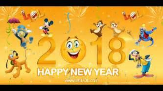 Calendar 2018 New Year Happy New Year 2018 Calendar