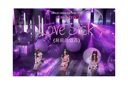 download taetiseo love sick