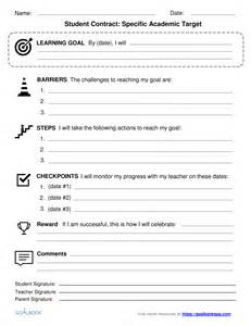 student contracts templates contracts udl strategies