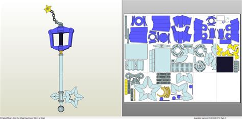 papercraft pdo file template for kingdom hearts