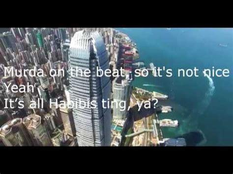 drake quavo lyrics travis scott portland lyrics ft drake quavo youtube