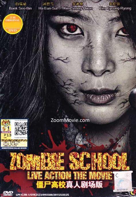 download subtitle film korea zombie school zombie school dvd korean movie 2014 cast by baek seo