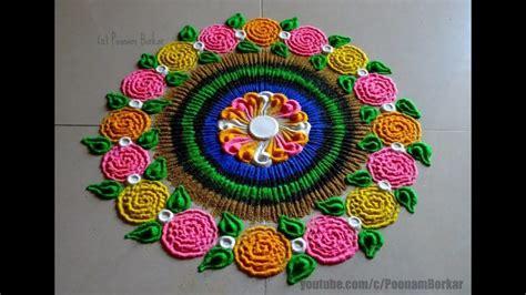 beautiful innovative multicolour rangoli