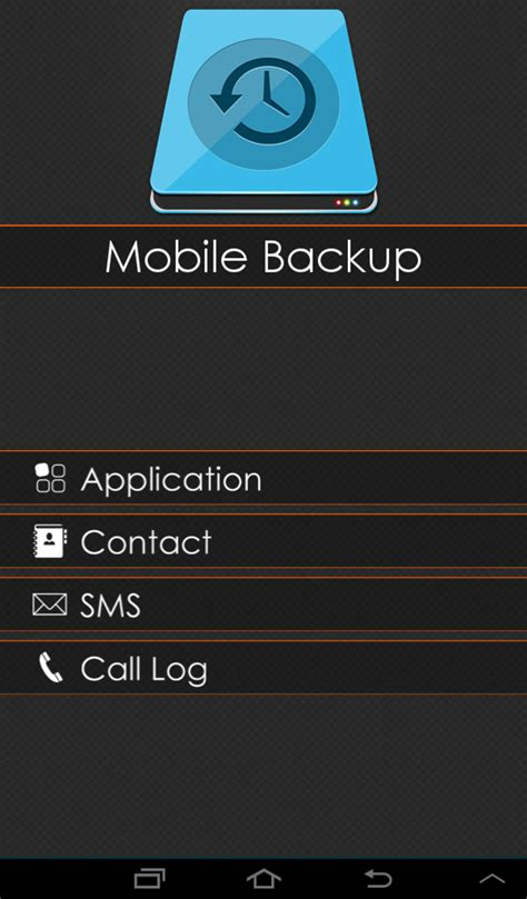 android mobile backup mobile backup sms and contact for android
