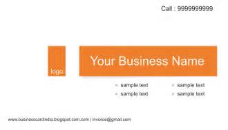 business visiting card format business card india templates design free uniq visiting cards design india corporate