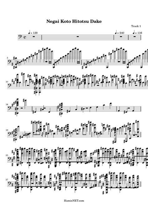 Negai Koto Hitotsu Dake Sheet Music - Negai Koto Hitotsu