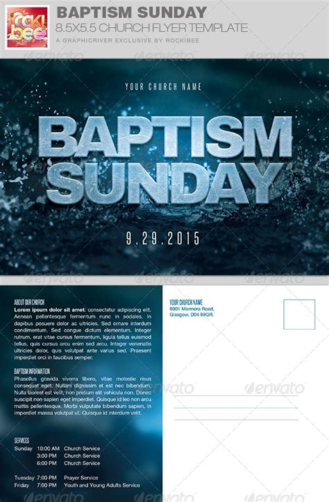 Baptism Sunday Church Flyer Invite Template By Rockibee Graphicriver Church Event Flyer Templates