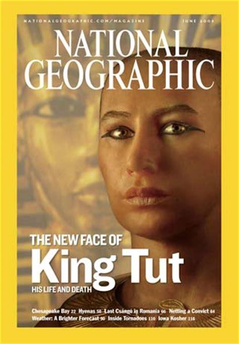 king tut's new face