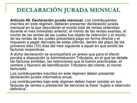 guia para el llenado de la declaracion anual 2015 asalariados guia para delcaracion isr el salvador gu 237 a para
