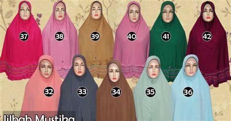 Jilbab Syar I Dan Jilbab Gaul Model Jilbab Gaul Yang Syar I Dan Menutup Dada