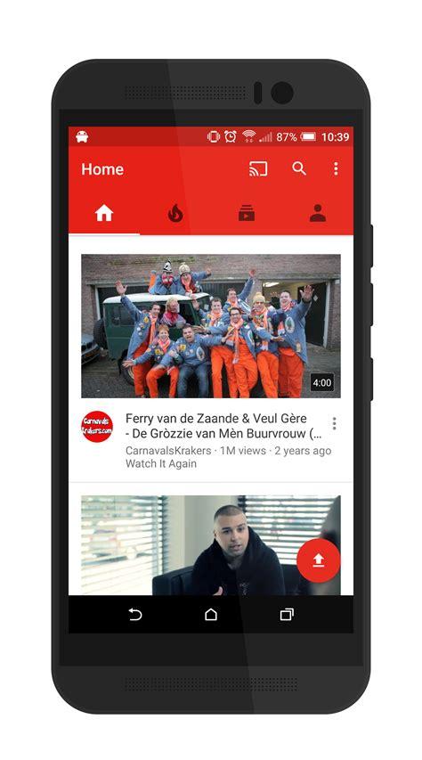 home design app youtube homescreen youtube app krijgt nieuw design content en