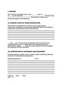 home improvement contract template home improvement contract free