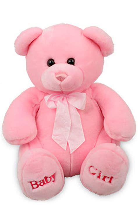pink teddy bear  girls sheclickcom