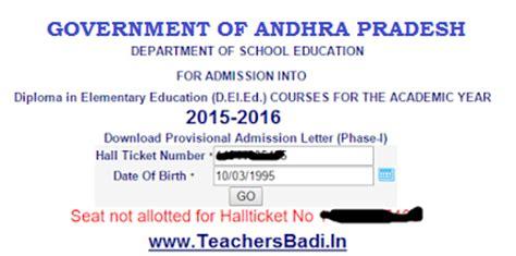 Provisional Acceptance Letter College Ap Deecet 2016 Provisional Admission Letter Seat Allotment List And Fee Details Teachersbadi
