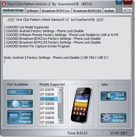 samsung pattern unlock exe برنامج لحذف كود النقش للهواتف samsung one click pattern