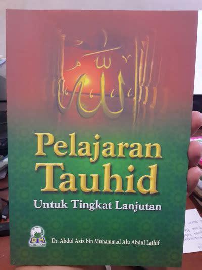 buku pelajaran tauhid untuk tingkat lanjutan toko muslim title