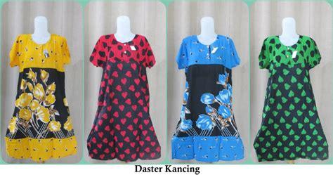 Midi Daster Murah Daster Busui Daster Rayon Baju Tidur Limited grosir daster kancing depan ibu menyusui murah 24ribu