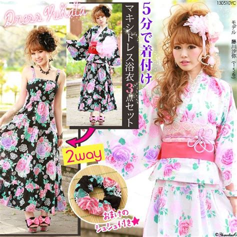 Maxi Yukata 20 best new items images on don t forget
